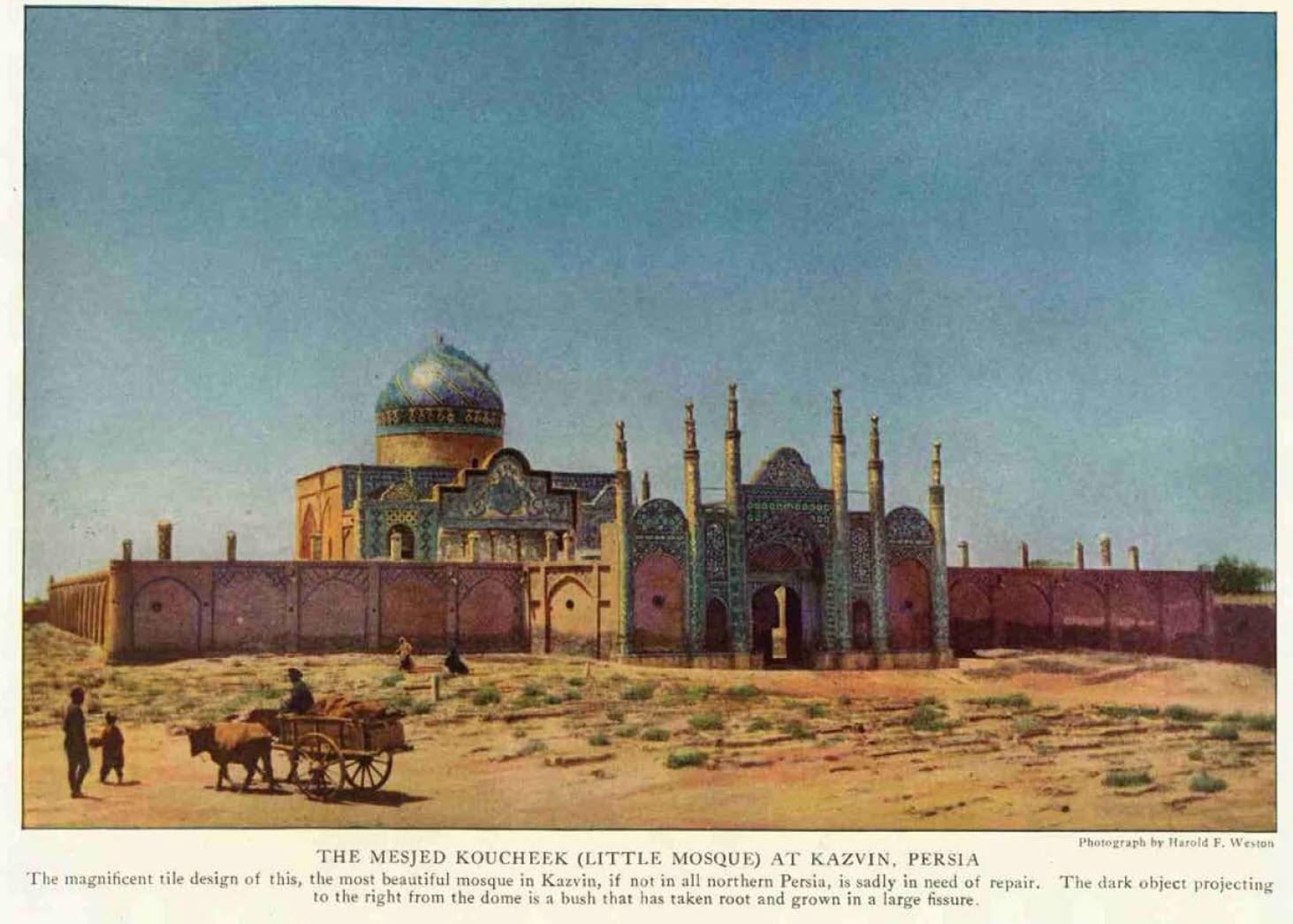 مسجد کوچک قزوین