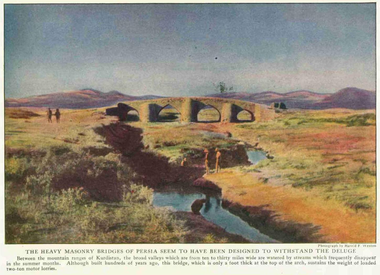 پلی در کردستان