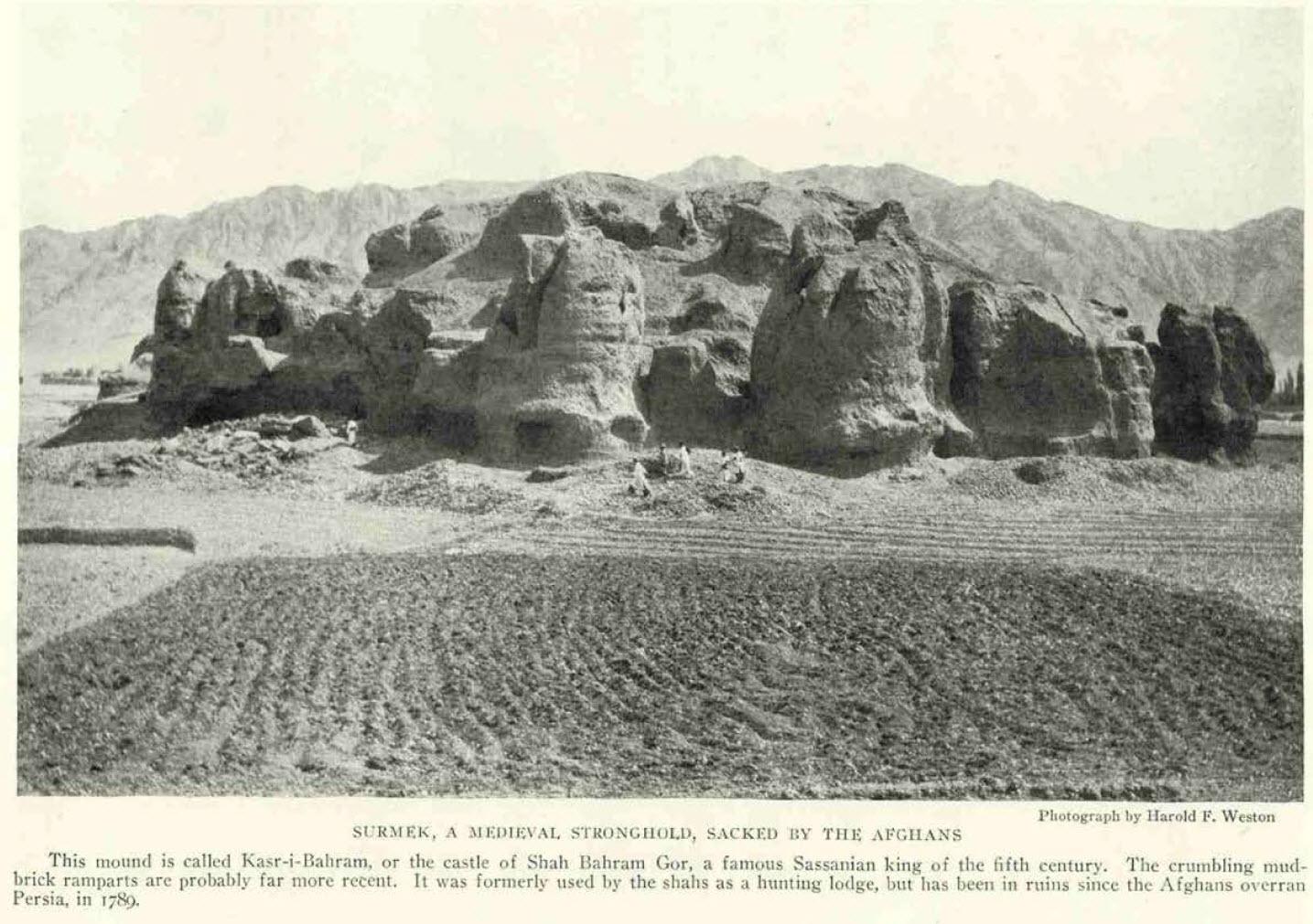بقایای قصر بهرام