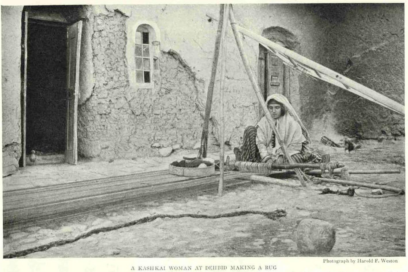 قالیبافی زن شیرازی
